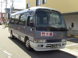 IMG_1205